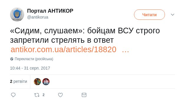 Учения офицеров-артиллеристов прошли на Луганщине - Цензор.НЕТ 837