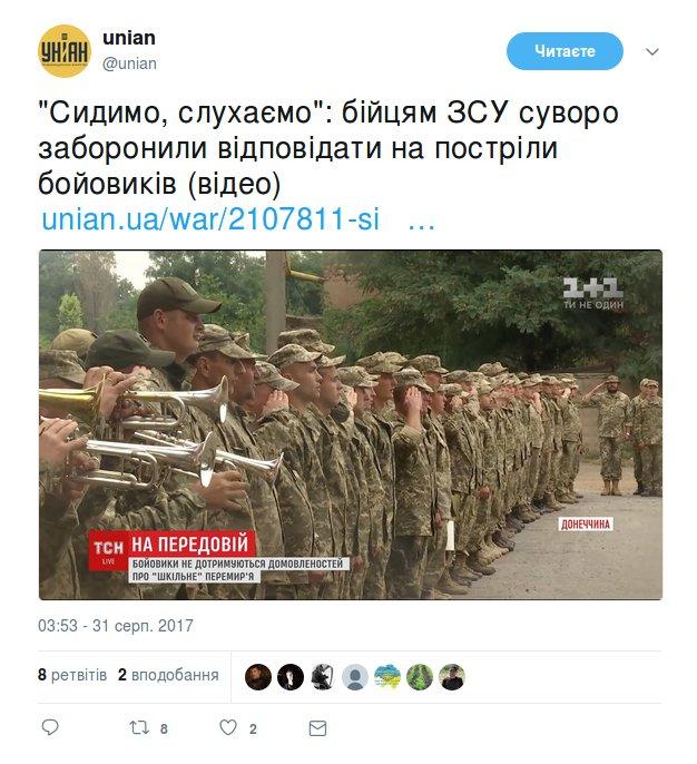 Учения офицеров-артиллеристов прошли на Луганщине - Цензор.НЕТ 9546