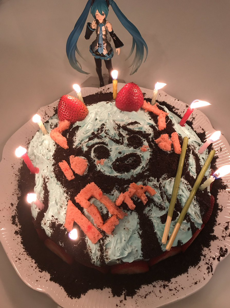 Hatsune Miku On Twitter This Is Such A Good Cake