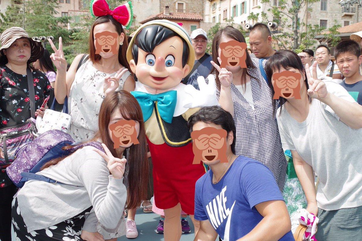 家族でディズニー hashtag on twitter