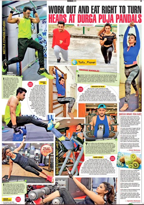 Thank you for this article @RumanGangulyTOI @Calcutta_Times !! Helpful for all at the rght time 🤘🏻 💪🏻 😃 https://t.co/x3q6n2jEaN