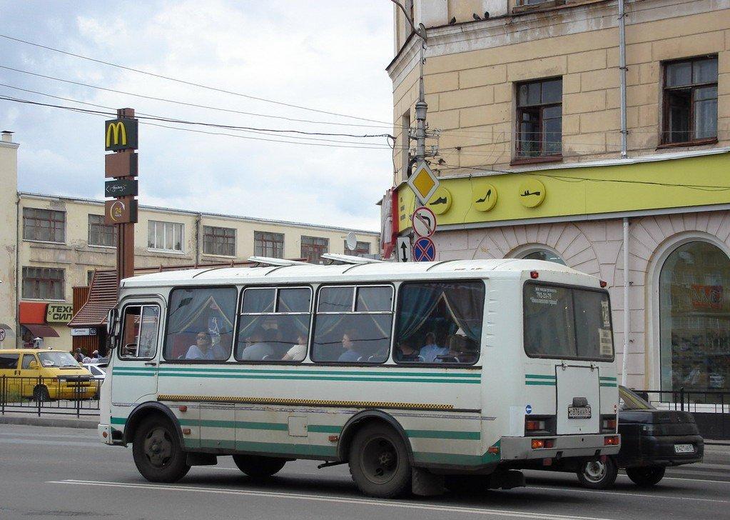 Расписание автобусов абакан сорск маршрут автовокзал