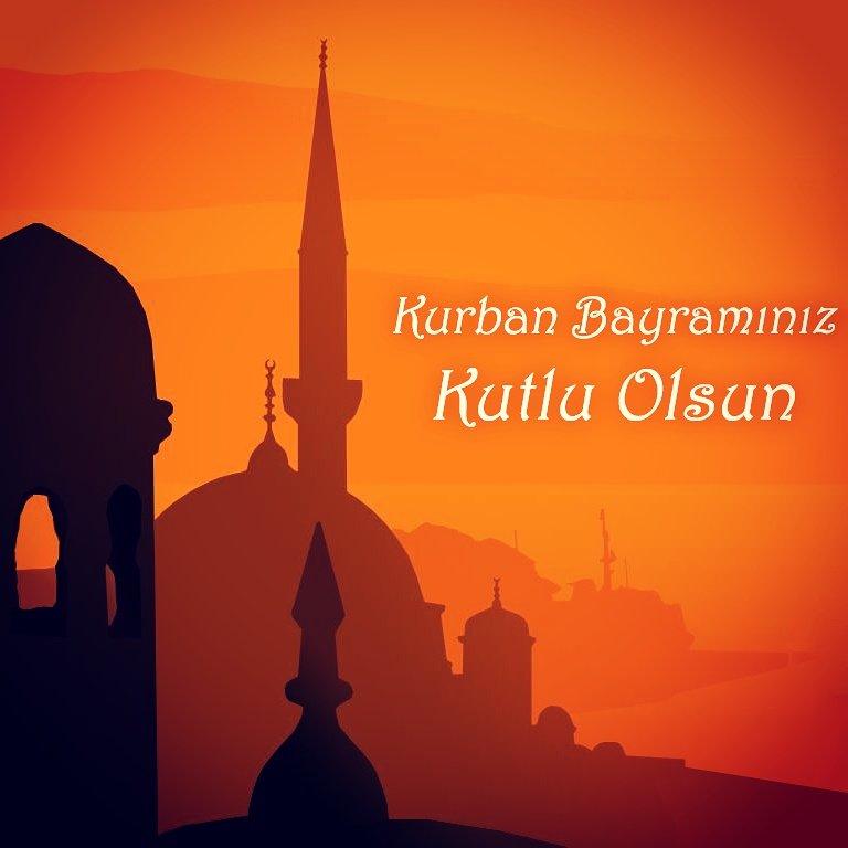 Поздравления с курбан байрамом в картинках на турецком, вишня