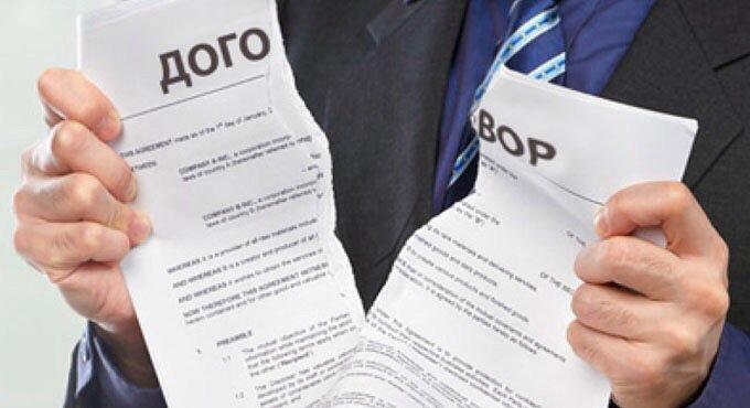 Трудовой договор главный бухгалтер совместительству