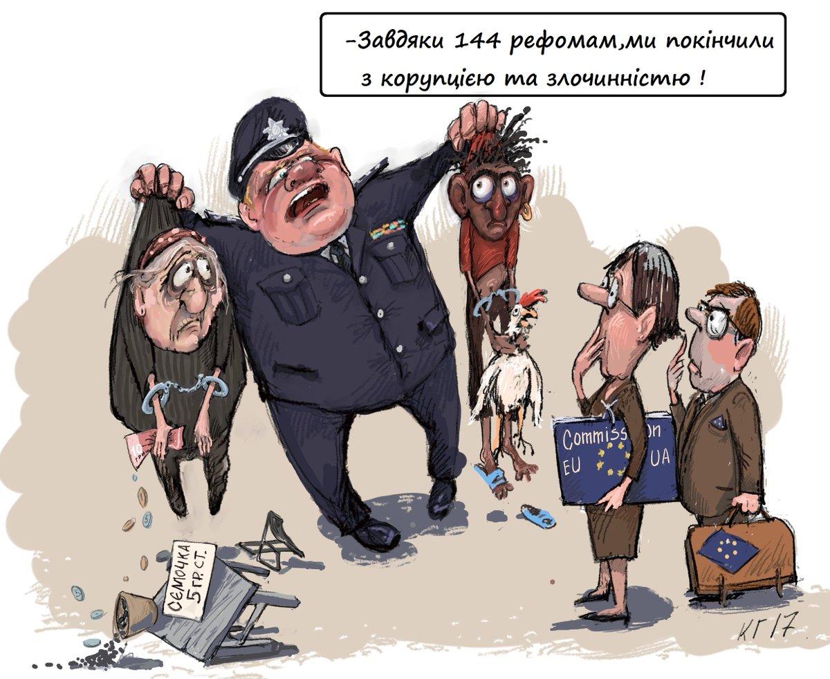 """Инициированный Литвой """"план Маршалла"""" для Украины - очень фундаментальный подход к преодолению проблем в нашей стране, - Гройсман - Цензор.НЕТ 852"""