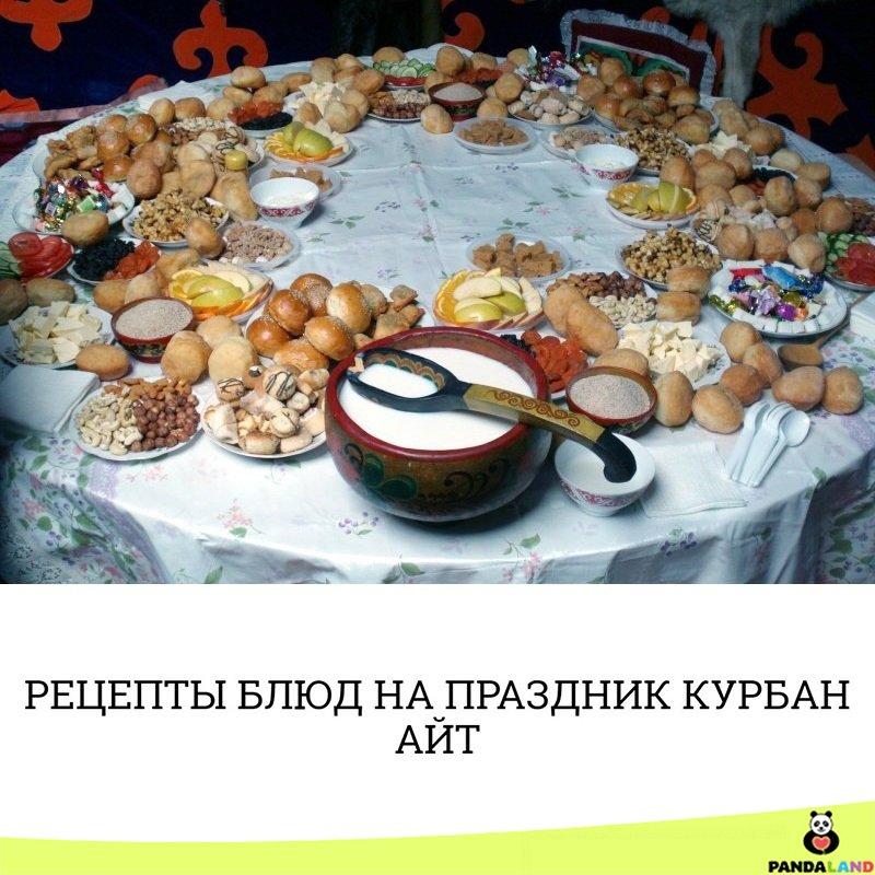 Рецепты блюд анастасии скрипкиной