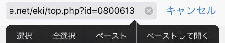 """ドゥクストゥン on Twitter: """"Q...."""