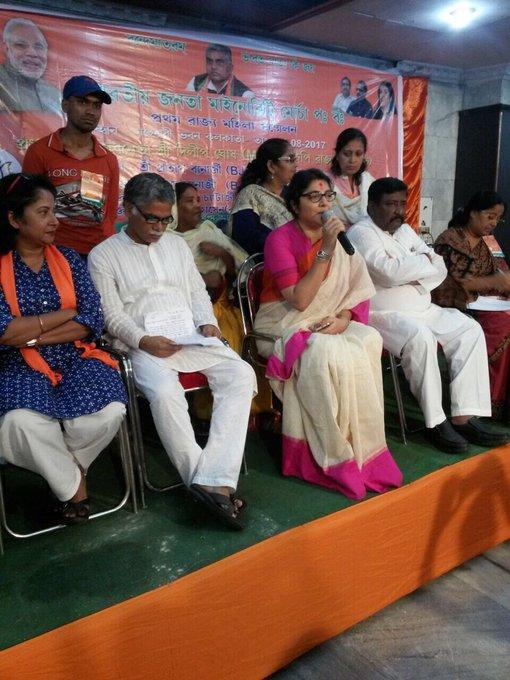 State Minority Mahila Morcha meet at Maheswari Sadan, Kolkata. https://t.co/9h83uYlcSy