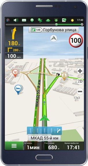 Навител навигатор navitel 98 для android скачать 4pda