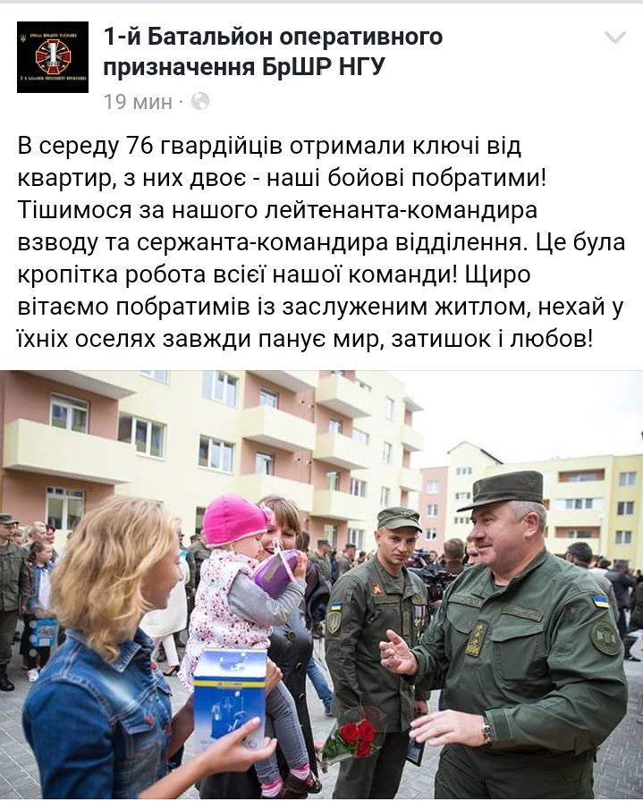 Военные из Украины и США примут участие в многонациональных учениях в Грузии - Цензор.НЕТ 9047