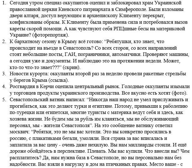"""Слабо вооруженные страны могут становиться объектом """"поглощения"""", - Лавров - Цензор.НЕТ 9743"""