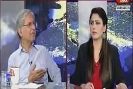 Tonight With Fareeha  – 31st August 2017 - Aitzaz Ahsan Exclusive Interview thumbnail