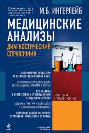 Справочник альметьевского района