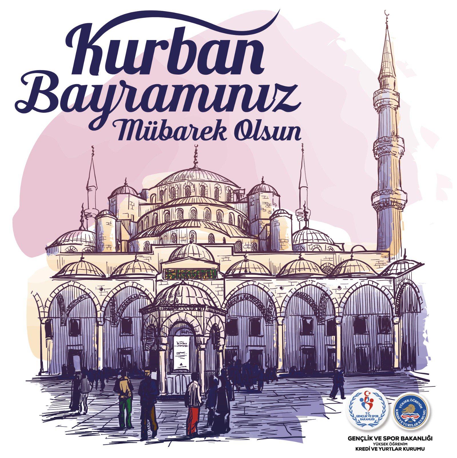 Поздравление, открытки курбан-байрам на азербайджанском языке