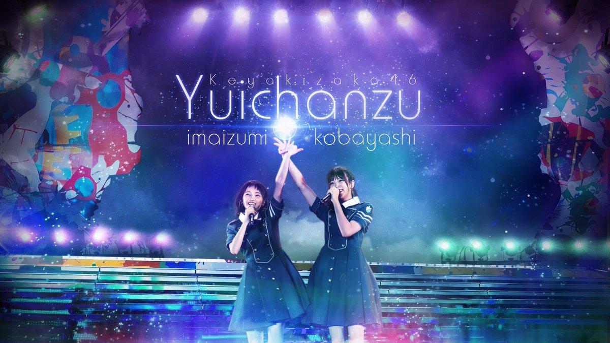 Faig On Twitter New Yuichanzu Pc Wallpaper Tadaima