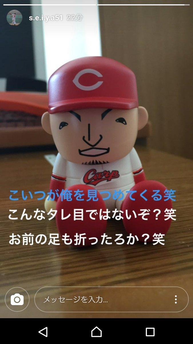 誠也が早速、インスタに私があげた人形をアップしてくれてるー!!! https://t.co/2rxqvY0CQG