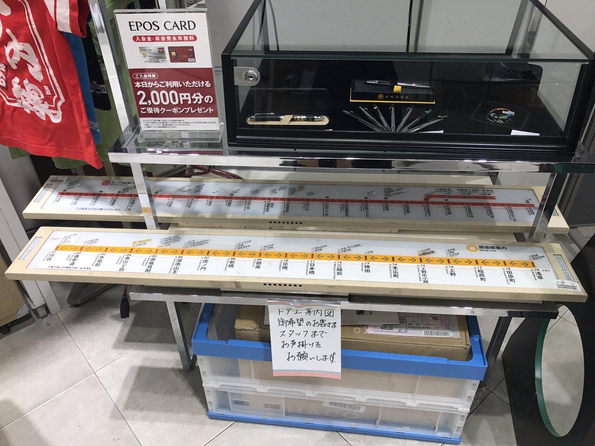 ちょっと!これほしい!えっ!2000円!?お買い得すぎでしょ( ゚д゚) https://t.co/QPIzEaEyco
