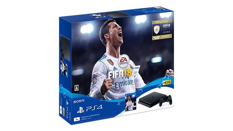 PlayStation®4 FIFA 18 Pack