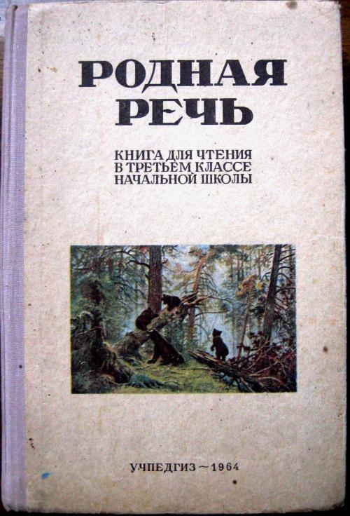 Сочинения по русскому по егэ 2005