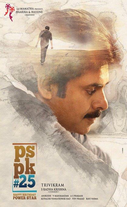 Concept poster of #PSPK25 on the eve of @PawanKalyan sir's birthday! #TrivikramSrinivas sir @haarikahassine @anirudhofficial https://t.co/fa0iAWD2yA