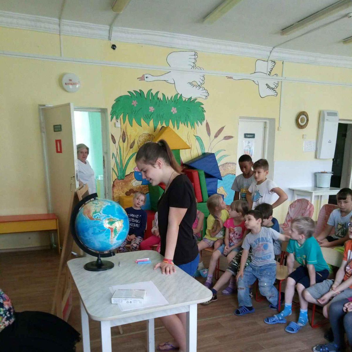 Россия наша родина урок по орксэ 4 класс презентация конспект урока