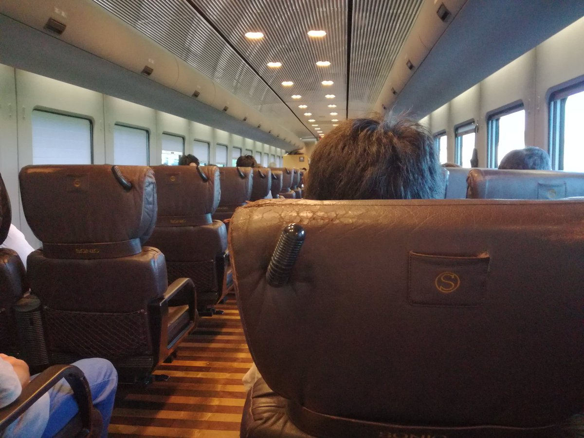 千葉県 印西市 Part2 (735)