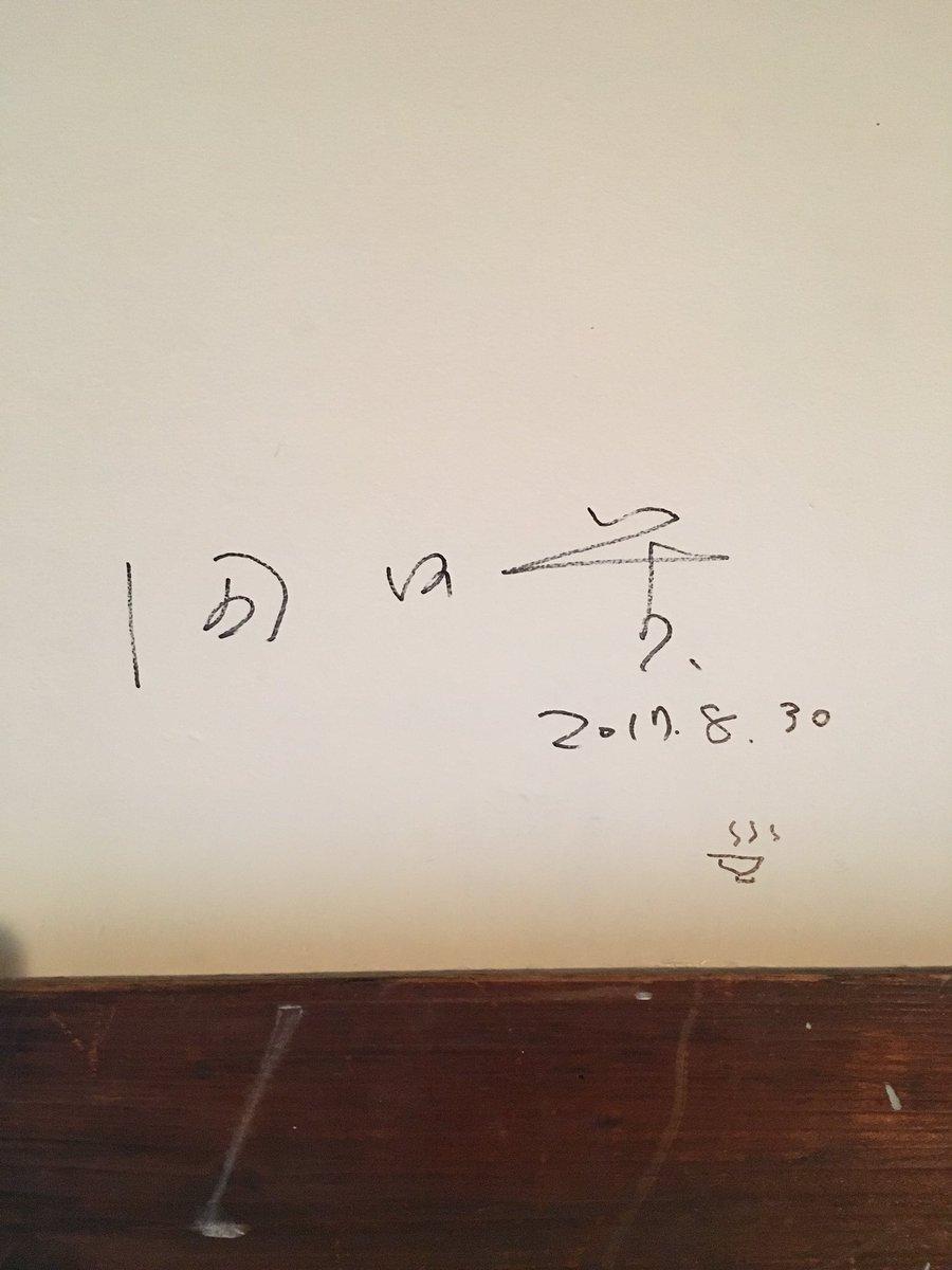 青春狂走曲 hashtag on Twitter