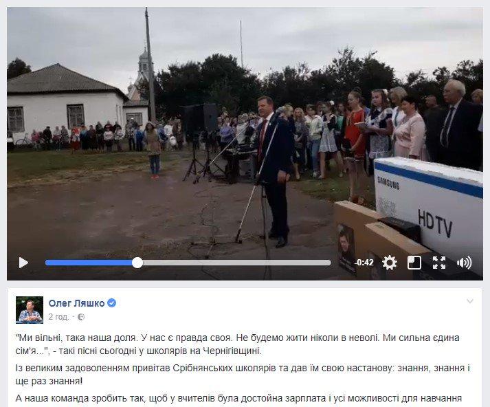 Марина Порошенко и Валентин Резниченко открыли первую в Украине ресурсную комнату для особых детей - Цензор.НЕТ 855