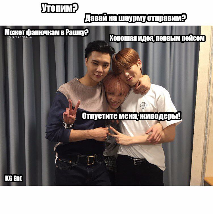 #KoreanGames #Мем #NCT127 #Taeyong #Johnny #Jaehyun