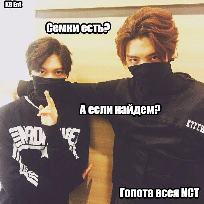 #KoreanGames #Мем #NCT127 #Johnny #Jaehyun
