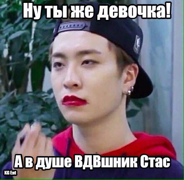 #KoreanGames #Мем #got7 #Youngjae