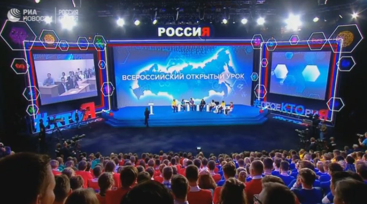 Россия сочинение на английском