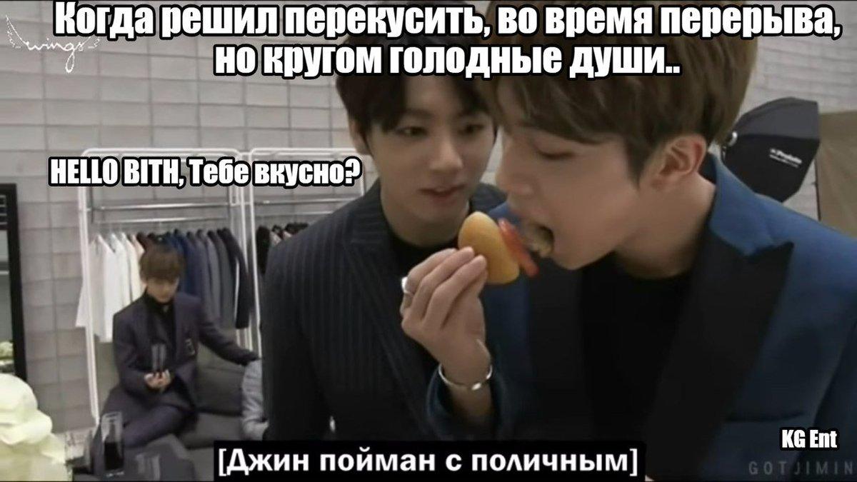 #KoreanGames #Мем #BTS #Jin  #Jungkook