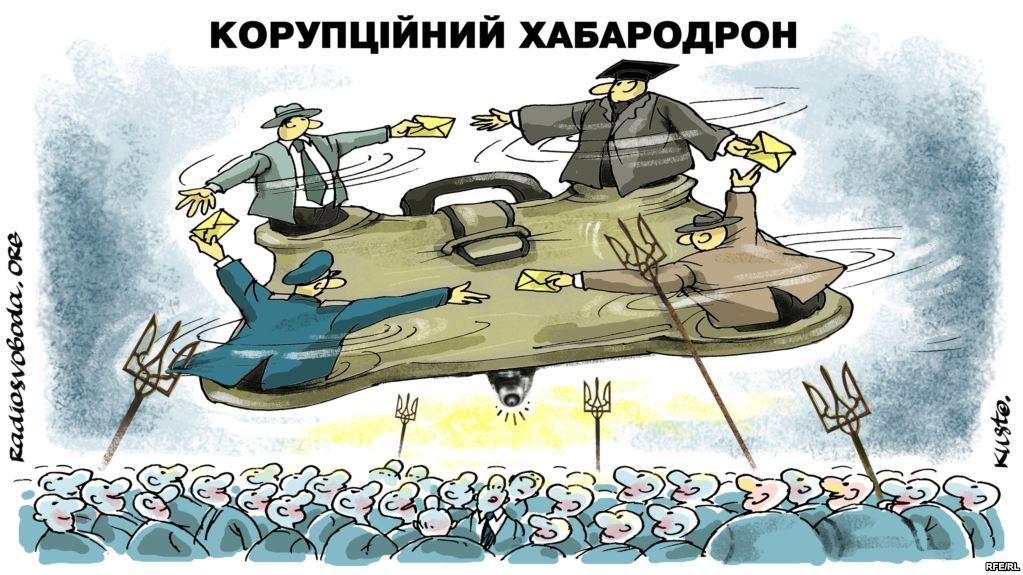 Голосование за медреформу в Раде станет вотумом доверия для и.о. министра Супрун, - представитель Кабмина в ВР Денисенко - Цензор.НЕТ 5266
