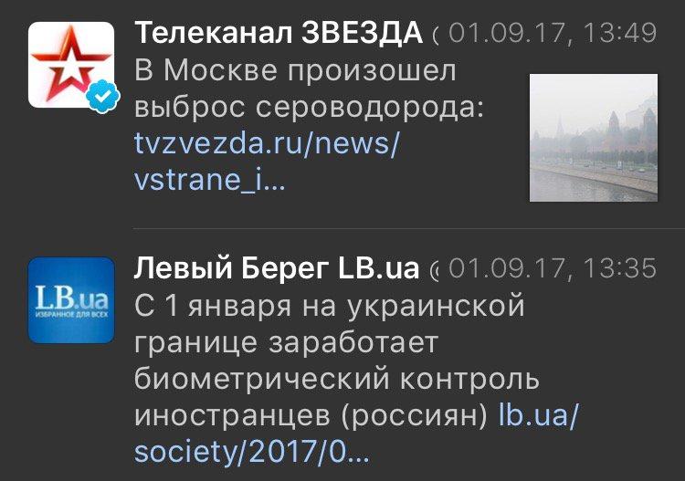 Введение биометрического контроля для граждан из стран, представляющих угрозу для Украины, целиком оправдано, - Порошенко - Цензор.НЕТ 166