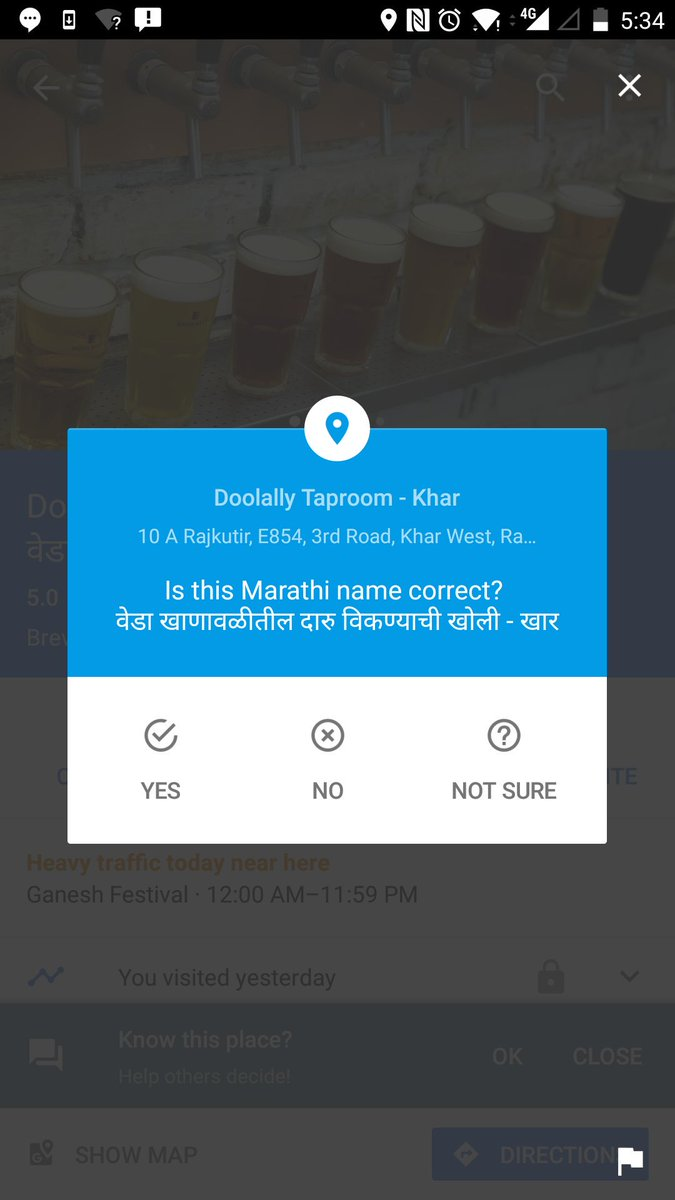 Google is on point with its English to Marathi translation game. https://t.co/KMVQ7BjPU8