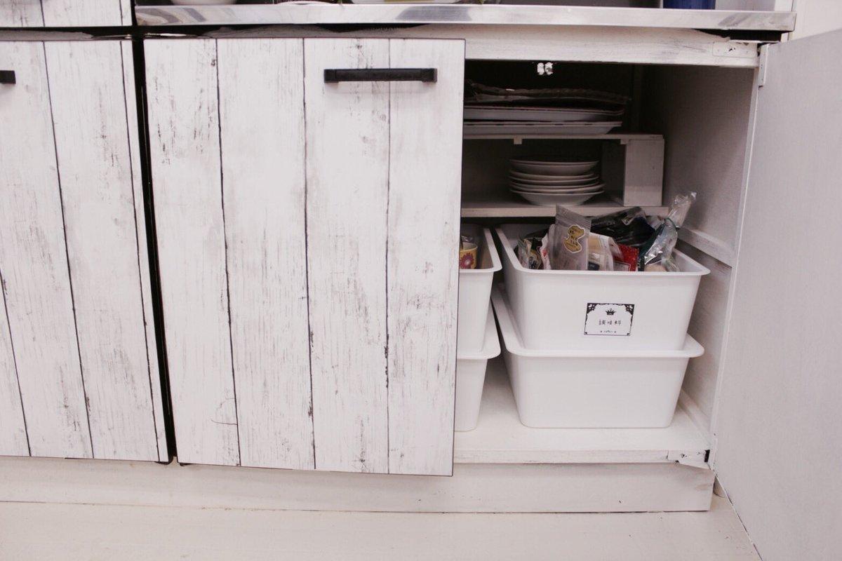 test ツイッターメディア - キッチン収納チラリズム(笑)。  ほぼ #ダイソー さんで #プチプラコーデ  になってます❤︎ https://t.co/2otS5sourr
