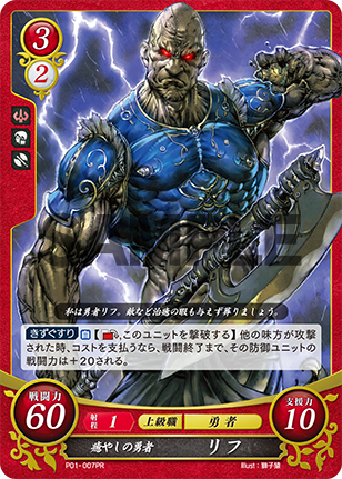 Image result for wrys cipher