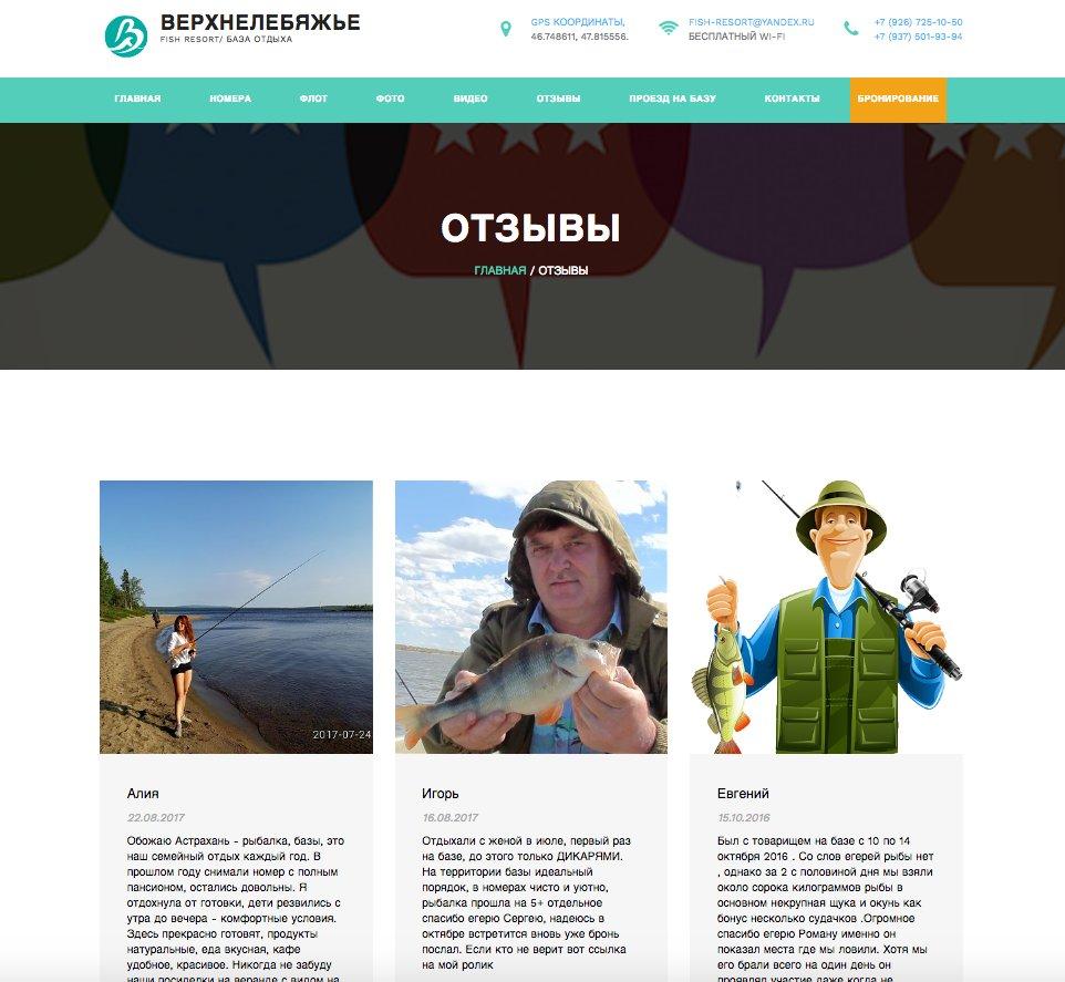 Создание сайтов презентацию