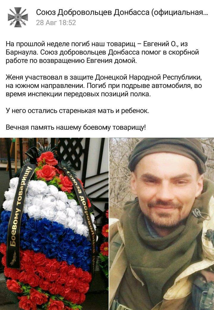 Военные из Украины и США примут участие в многонациональных учениях в Грузии - Цензор.НЕТ 9382