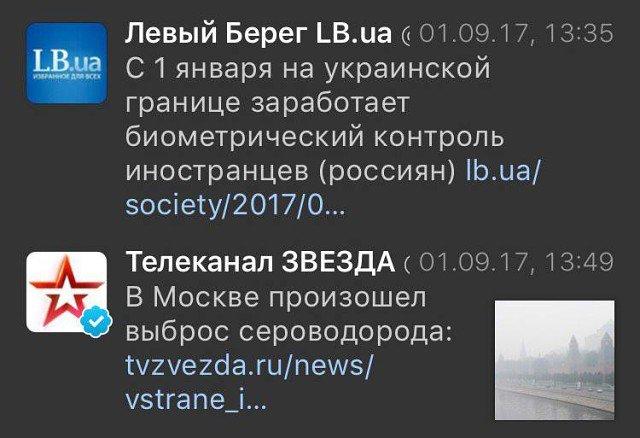 В Госдуме РФ грозят ответными мерами на требование предварительно информировать о поездках в Украину - Цензор.НЕТ 2161