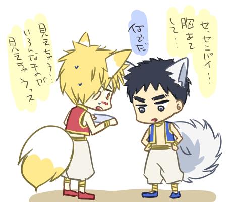 ランプの精な狐瀬と狛犬松