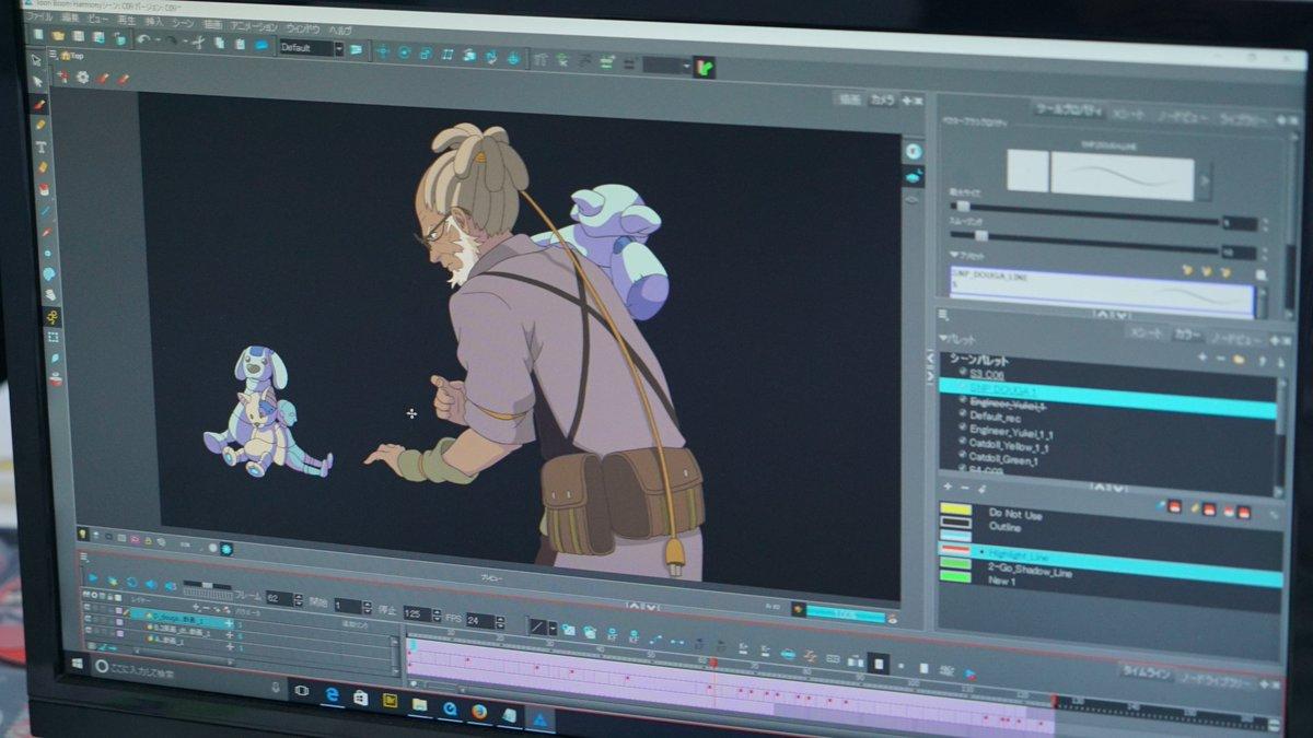 how to animate using toon boom harmony