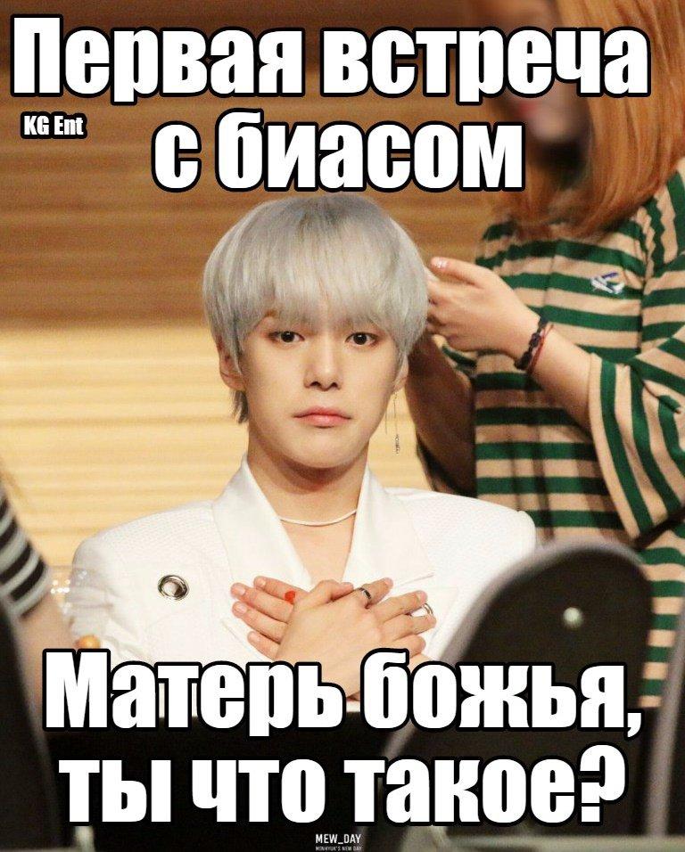 #KoreanGames #Мем #MonstaX #Minhyuk