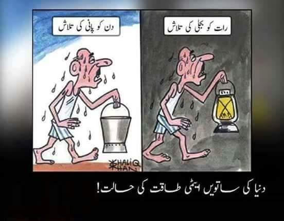 Khawaja Izhar Hassan on Twitter: