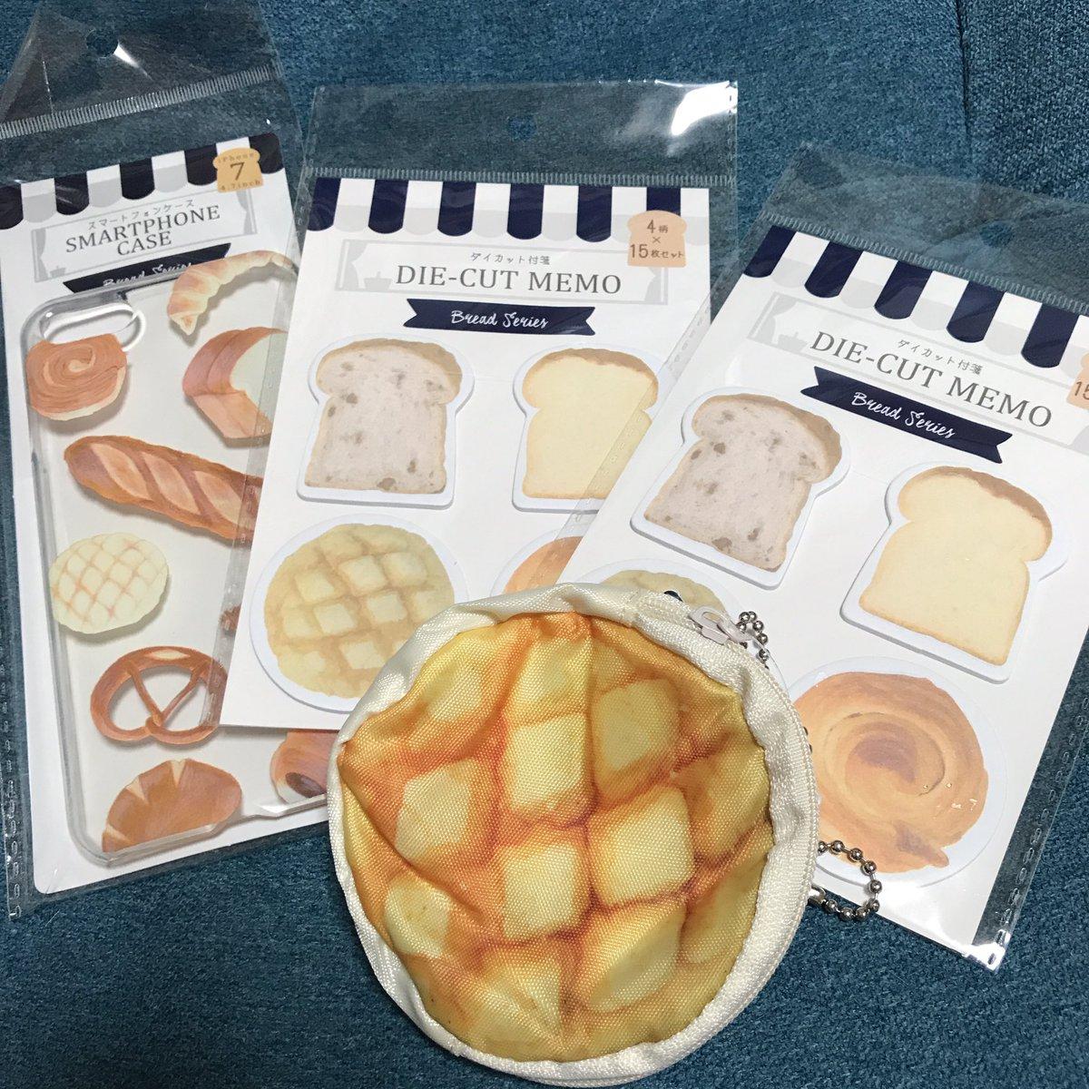 test ツイッターメディア - おはようございます☔ さむっっ この寒暖差についていけるかしら!? 昨日買ったキャンドゥのパンシリーズまだまだ欲しいー #キャンドゥ https://t.co/kQJmJoYZf0