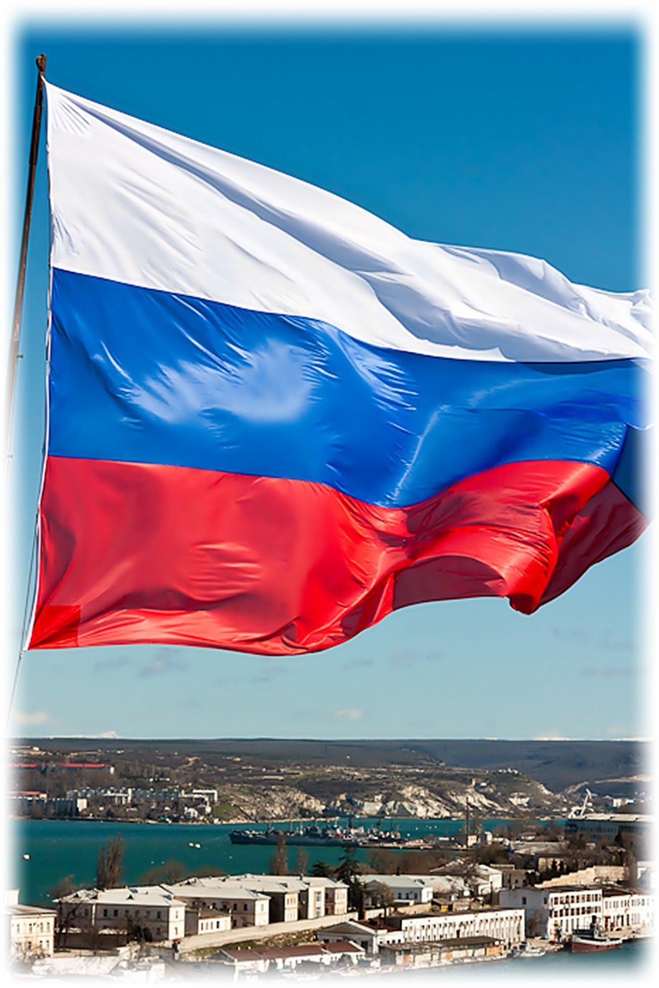 фото российского флага высокого качества помирать