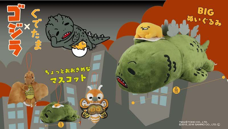 Don't think a lot of people know that In 2016 they did a Gudetama x Godzilla line of merch. https://t.co/it5qGrcV72