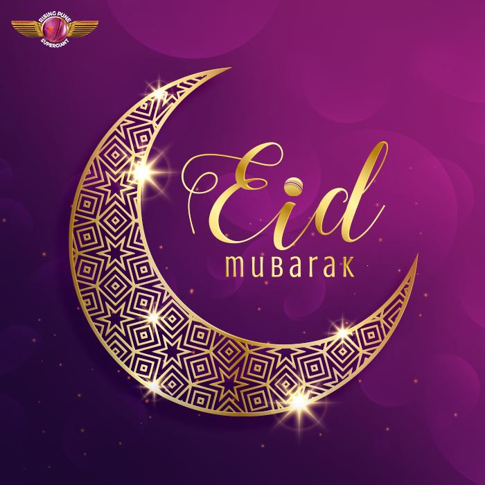 Here's wishing Eid Mubarak to all our Supergiants! 🌙 #EidAlAdha