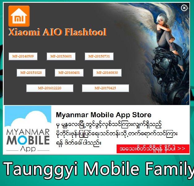 Taunggyi Mobile Fami (@DaHe007) | Twitter